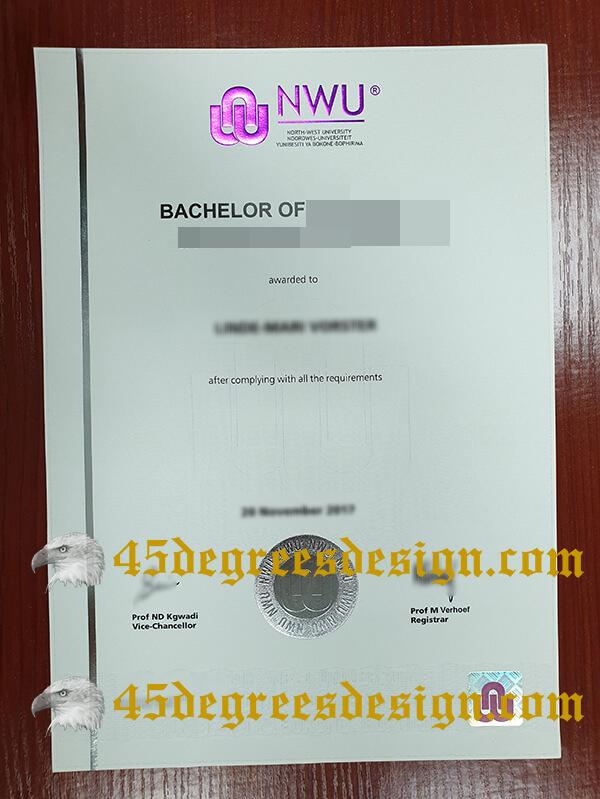 NWU diploma