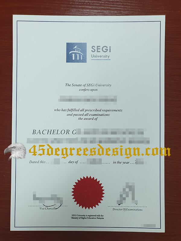 SEGi University degree