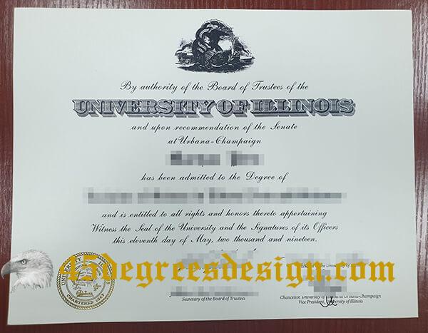 University of Illinois  diploma