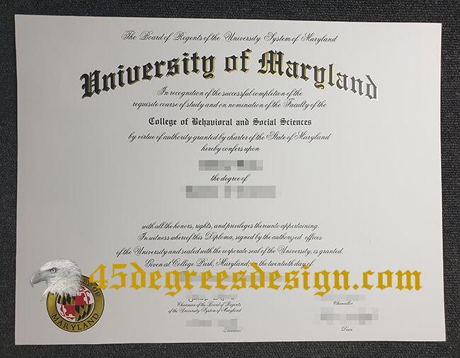 UMD diploma