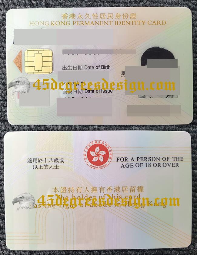Hong Kong Permanent Identity Card