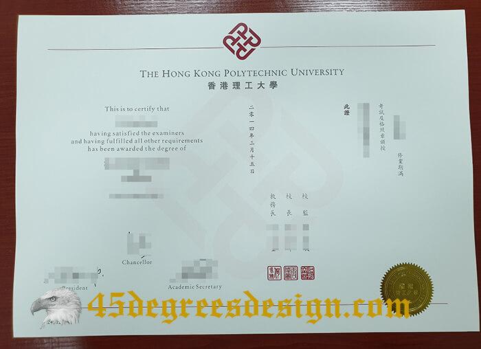 PolyU degree