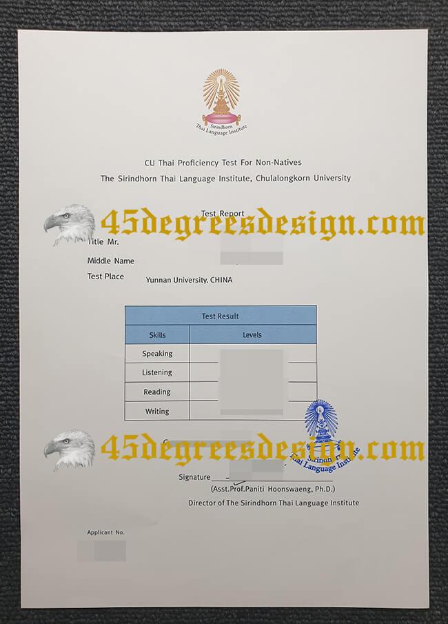 CU-TFL certificate