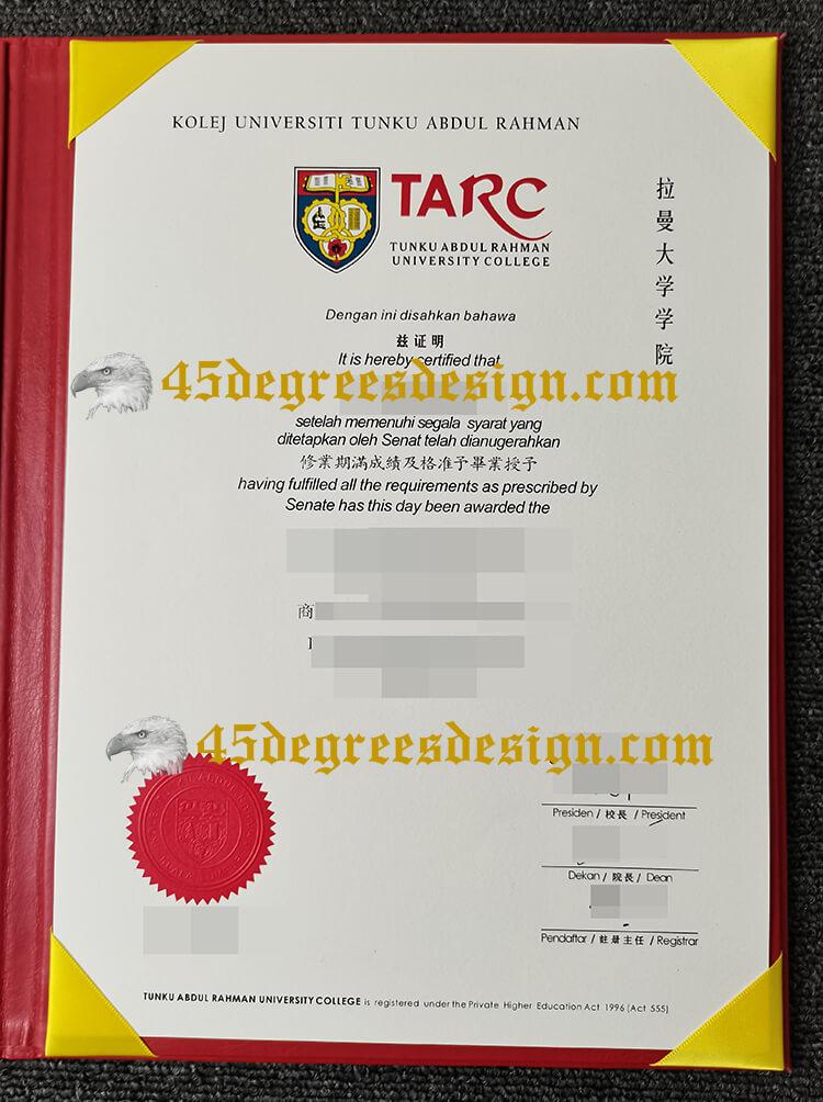 TARUC degree