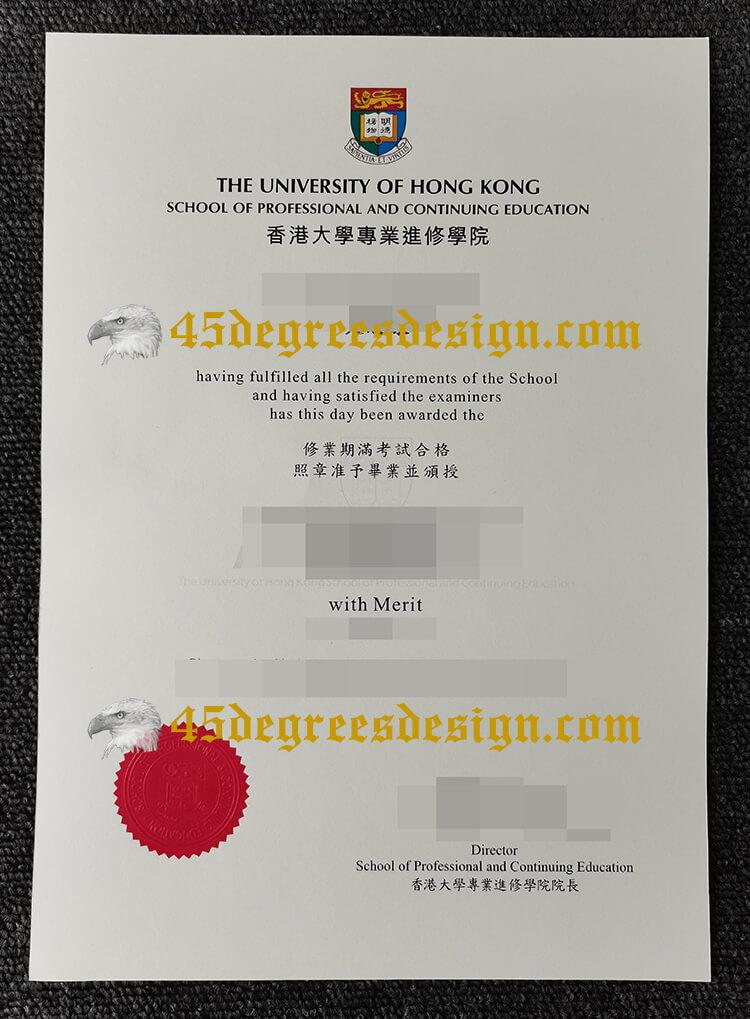 HKU SPACE diploma