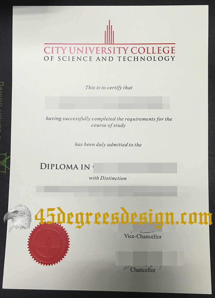 City University College of Science and Technology diploma