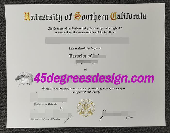 University of Southern California degree