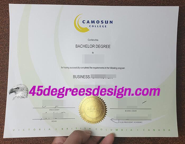 Camosun College diploma