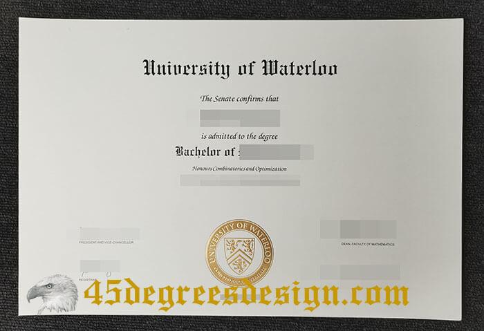 UWaterloo diploma