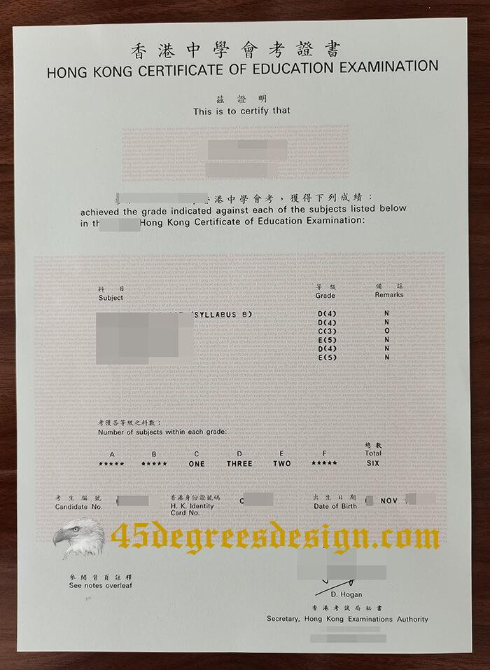 Hong Kong Certificate of Education Examination