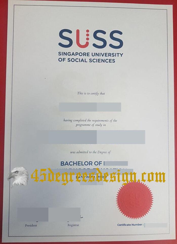 Singapore University of Social Sciences (SUSS) diploma