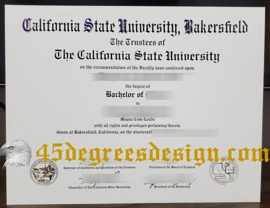 CSUB diploma
