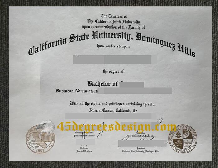 CSUDH diploma