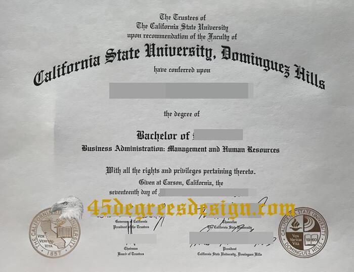 California State University Dominguez Hills diploma