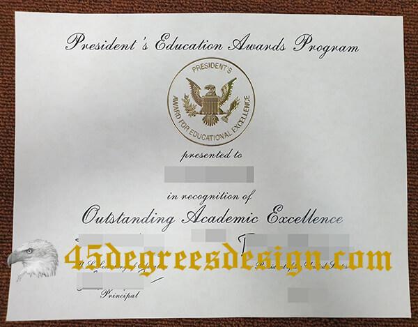 President's Education Awards Program (PEAP) certificate