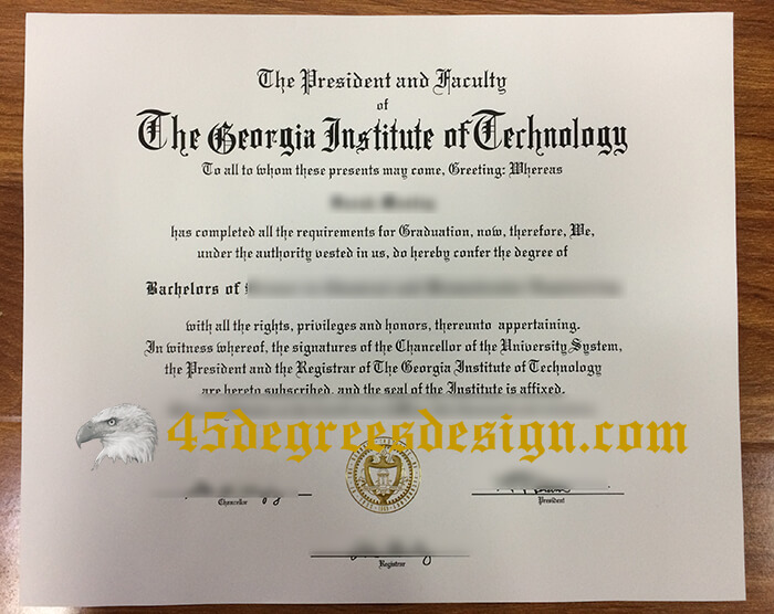 Georgia Institute of Technology diploma
