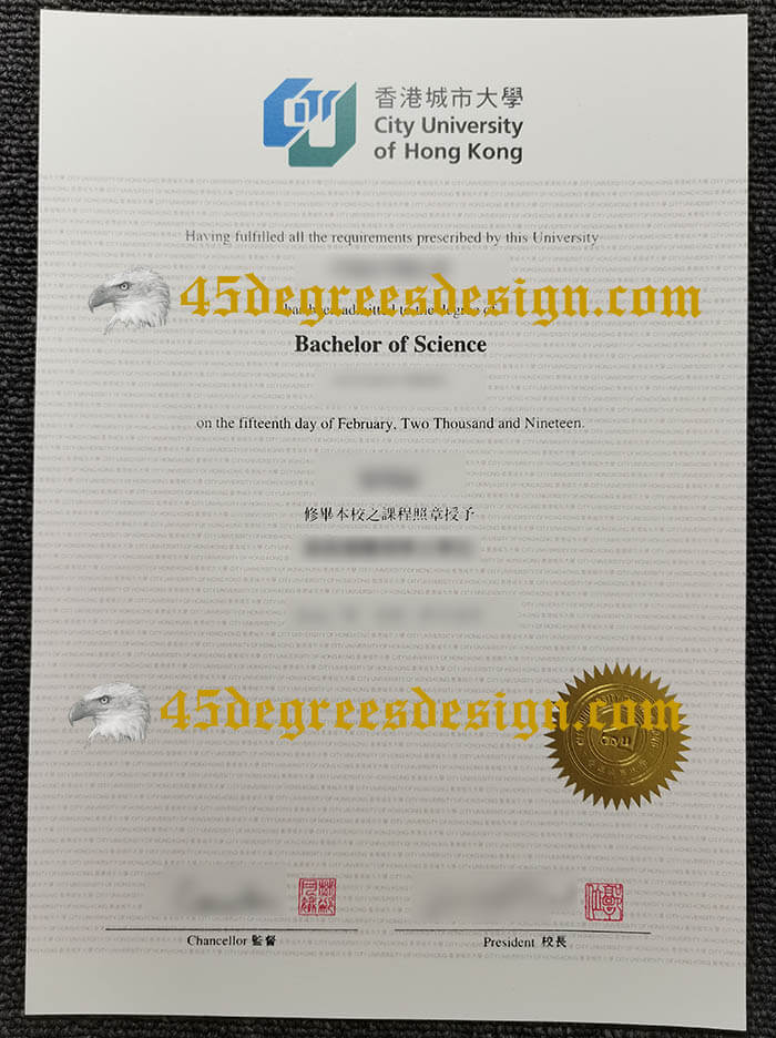 City University of Hong Kong diploma