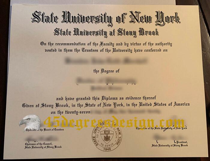 SUNY at Stony Brook diploma