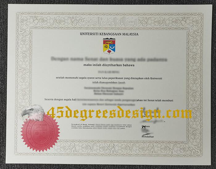 National University of Malaysia diploma