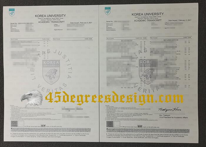 Korea University transcript