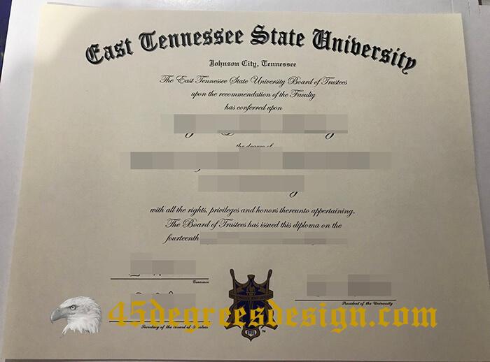 ETSU diploma