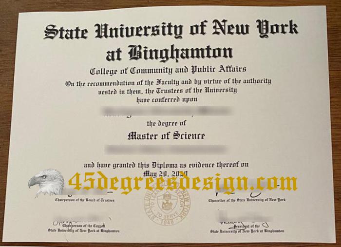SUNY Binghamton diploma