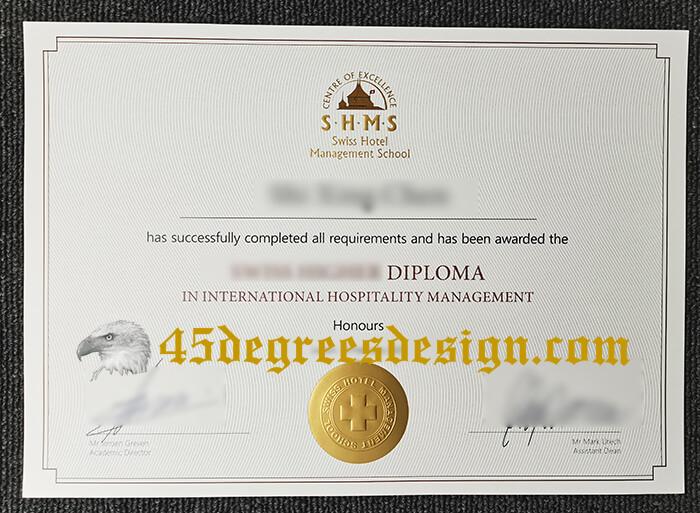 SHMS diploma