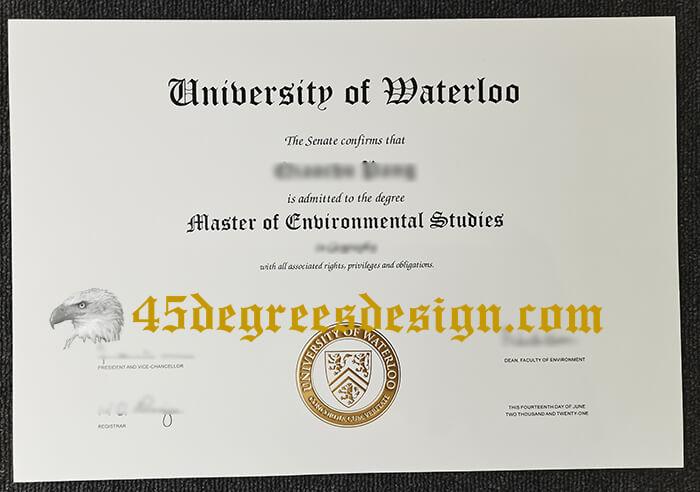 University of Waterloo master diploma