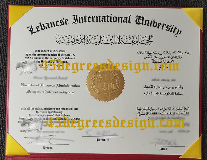 Lebanese International University diploma