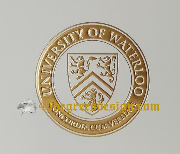 UWaterloo degree stamp