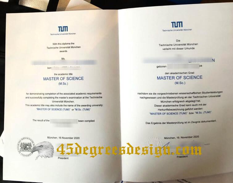 TUM (Technische Universitat Munchen) diploma