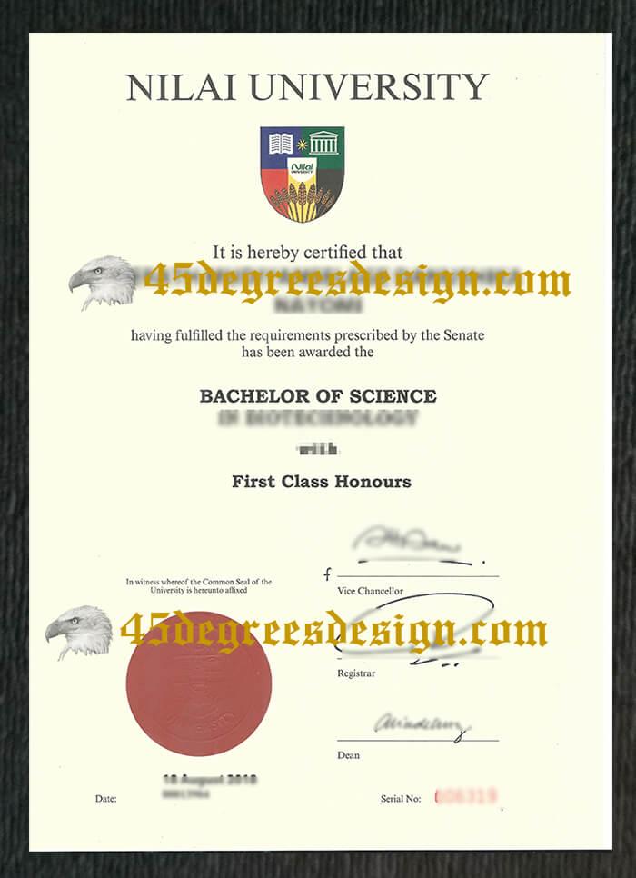 Nilai University degree