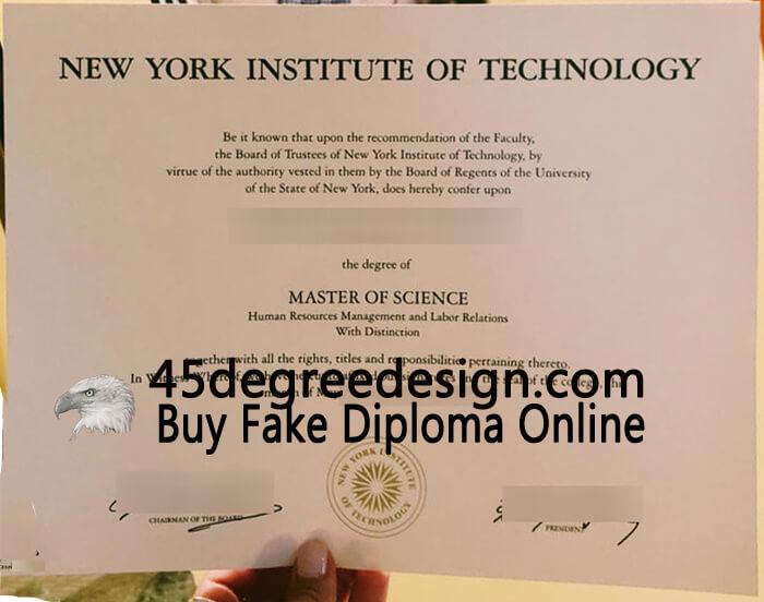NYIT Diploma