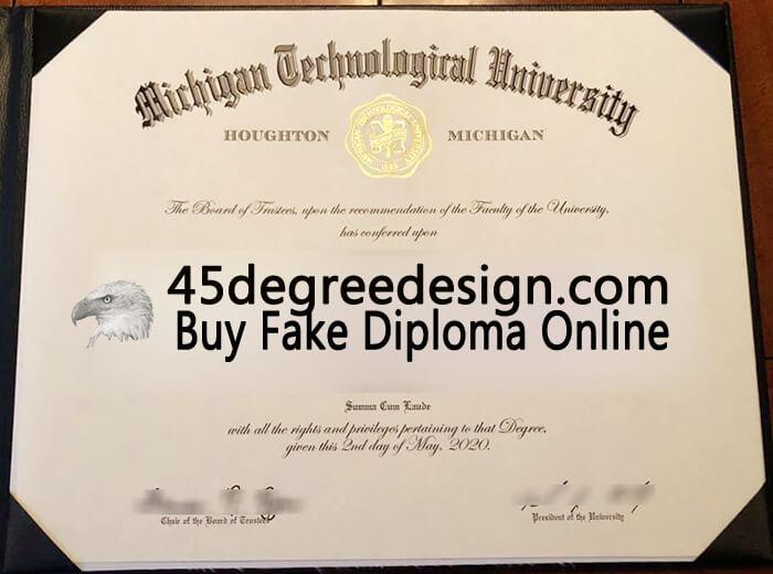 Michigan Technological University diploma
