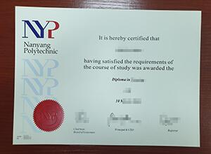 Nanyang Technological Diploma