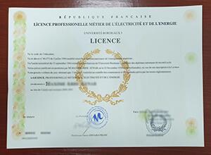 Bordeaux Montaigne University degree
