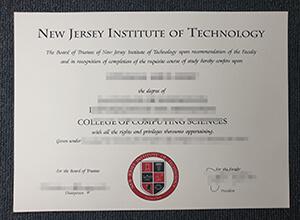 NJIT diploma