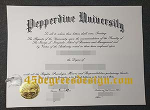 How fast can I get a Pepperdine University degree?