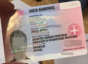 Greek residence permit