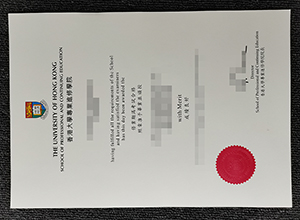 Order a fake HKU SPACE diploma. buy fake degree in HK