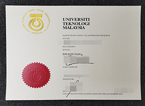Best fake Universiti Teknologi Malaysia (UTM) diploma maker