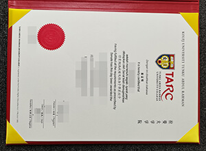 The fastest way to get a fake TARC degree from Malaysia Online