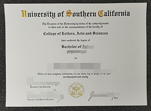 The reliable website to get a fake University of Southern California degree online