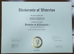 University of Waterloo degree