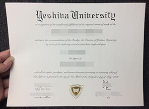 Yeshiva University diploma