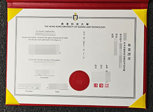 How to buy a fake HKUST degree from Hong Kong?