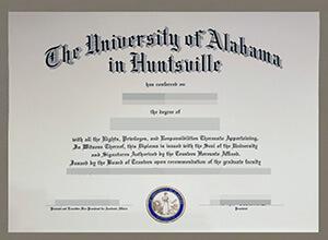 UAH diploma