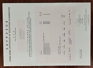 Fake Hong Kong Certificate of Education Examination sample, Buy fake HKCEE certificate