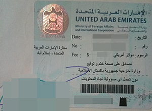 Certificate Attestation for UAE,  buy fake UAE Embassy Attestation ?