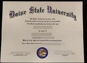 BSU diploma